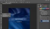 Adobe Photoshop Ücretsiz Download