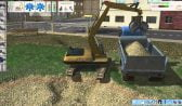 Bagger Simulator 2011 Download
