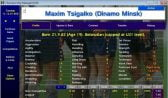 Championship Manager Download